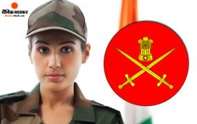 Indian Army: अब सेना में महिला अफसरों को भी मिलेगा स्थायी कमीशन, रक्षा मंत्रालय ने दी मंजूरी