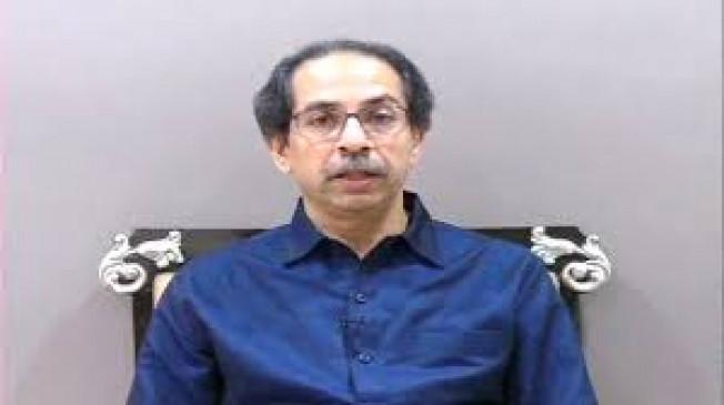 जन्मदिन नहीं मनाएंगे मुख्यमंत्री, उद्धव ने कहा- कोरोना के मद्देनजर मिलने न आए पार्टी नेता और कार्यकर्ता