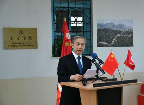चीन ने एक बार फिर भूटान से सीमा विवाद को उठाया