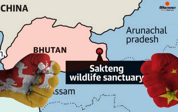 China-Bhutan dispute: भूटान के बड़े इलाके पर दावा ठोकने के बाद बोला चीन- तीसरा पक्ष सीमा विवाद पर उंगली ना उठाए