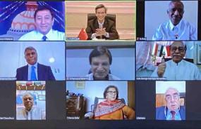 भारत, नेपाल सहित चीन और दक्षिण एशियाई गैर-सरकारी मैत्री संगठनों का सम्मेलन आयोजित
