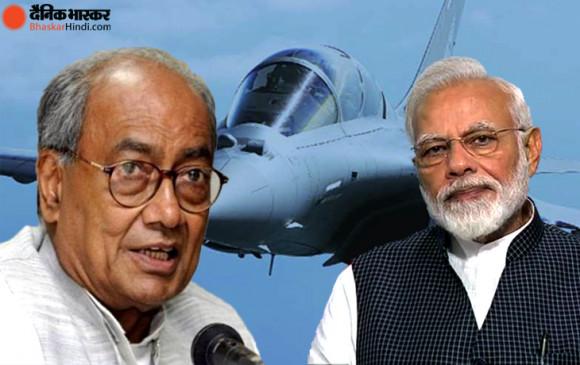राफेल पर राजनीति: दिग्विजय का PM पर वार, बोले- चौकीदार जी, अब तो विमानों की कीमत बता दीजिए