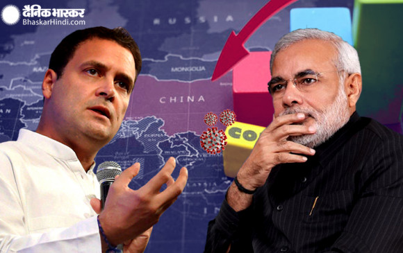 Congress leader Rahul Gandhi targets Modi government on GDP Coronavirus and  China | आरोप: राहुल गांधी का मोदी सरकार पर निशाना, बोले- कोरोना, GDP और चीन  पर झूठ बोल रही है बीजेपी -