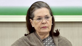 वर्चुअल मीटिंग: कांग्रेस के लोकसभा सांसदों के साथ आज बैठक करेंगी सोनिया गांधी, कोरोना और चीन विवाद पर चर्चा