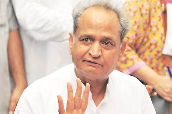 राजस्थान: CM गहलोत बोले- विधायकों को खरीदने के लिए 15 करोड़ का ऑफर दे रही BJP, आरोपों पर भाजपा का पलटवार