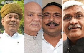 Rajasthan: हॉर्स ट्रेडिंग के आरोप में केंद्रीय मंत्री गजेंद्र सिंह समेत 3 पर FIR, भंवर लाल, विश्वेंद्र सिंह पार्टी से सस्पेंड