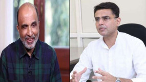 Action against Congress Leader: कांग्रेस ने संजय झा को पार्टी से निलंबित किया, सचिन पायलट का समर्थन किया था