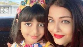 Corona in Bollywood: ऐश्ववर्या राय और उनकी बेटी आराध्या कोरोना पॉजिटिव, जया बच्चन की रिपोर्ट निगेटिव