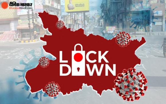 कोरोना की मार: बिहार में 16 से 31 जुलाई तक और बेंगलुरु में आज रात से एक हफ्ते तक टोटल लॉकडाउन