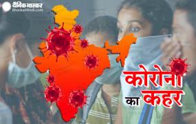 Corona in India: देश में 24 घंटे में 22,752 नए केस, कुल मामले 7.42 लाख के पार, अबतक 20,642 लोगों की मौत
