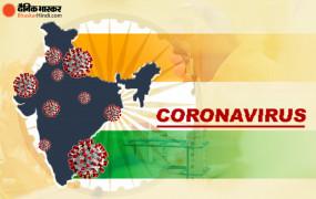Coronavirus in India: देश में 24 घंटे में 24,879 नए केस, संक्रमितों की कुल संख्या 7.67 लाख के पार