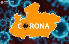 Corona in MP: मप्र में कोरोना के मामले 14 हजार के करीब, अब तक 581 की मौत