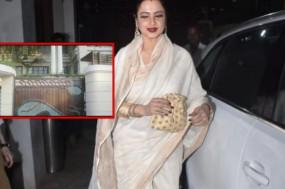 Covid-19 in Bollywood: अमिताभ बच्चन के बाद रेखा के घर भी पहुंचा कोरोना, सिक्युरिटी गार्ड निकला पॉजिटिव, बीएमसी ने सील किया बंगला