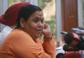 कांग्रेस पर संकट राहुल गांधी और उनके खानदान के कारण : उमा भारती