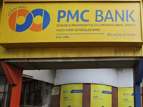 Covid-19: PMC बैंक से पांच लाख रुपये निकालने की याचिका, अदालत ने केद्र, आरबीआई से जवाब मांगा