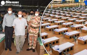 Delhi: दुनिया के सबसे बड़े कोविड केयर सेंटर का उद्घाटन, DRDO हॉस्पिटल भी बनकर तैयार