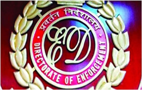 दिल्ली-एनसीआर की यात्रा कंपनियों पर ईडी की छापेमारी, 3.57 करोड़ रुपये जब्त