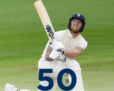 Eng vs WI,2nd Test, Day 1: इंग्लैंड ने पहले दिन 3 विकेट पर 207 रन बनाए, सिबली-स्टोक्स ने जड़ा अर्धशतक