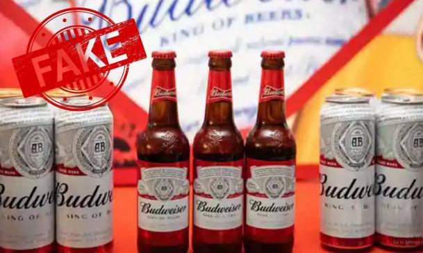 Fake News: बडवाइजर के कर्मचारी 12सालों से बीयर टैंक में करते आ रहे हैं पेशाब, जानें क्या है वायरल दावे का सच
