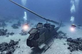 Fake News: भारतीयवायुसेना ने पैंगोंग झील के अंदर तैनात किया अंडरवॉटर अपाचे हेलीकॉप्टर, जानें क्या है वायरल फोटो का सच