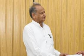 फर्टिलाइजर घोटाला : ईडी ने मुख्यमंत्री गहलोत के भाई के ठिकाने समेत कई जगह मारे छापे