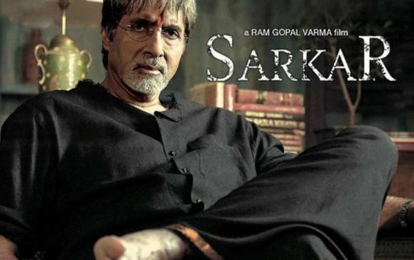 Bollywood: फिल्म सरकार के 15 साल पूरे, बिग बी यादों में खोए