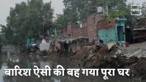 पहली बारिश ने मचाया दिल्ली में तहलका