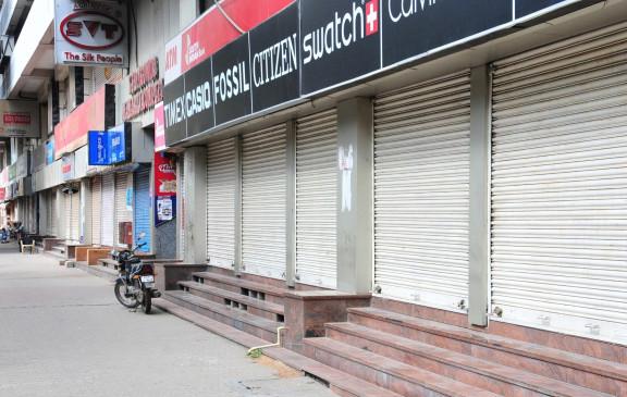 बेंगलुरु में 14 जुलाई से फिर 10 दिनों के लिए पूर्णबंदी