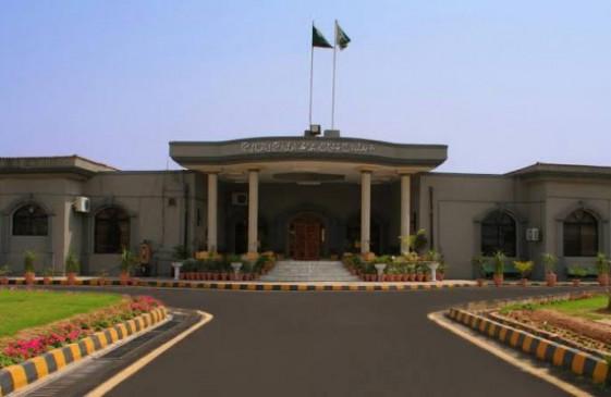 पत्रकार के अपहरण के लिए पूरा शासन जिम्मेदार : पाकिस्तान कोर्ट
