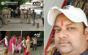 गाजियाबाद: पत्रकार विक्रम जोशी की इलाज के दौरान मौत, बदमाशों ने मारी थी गोली, अबतक 9 आरोपी गिरफ्तार