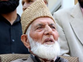 गिलानी के परिवार ने कश्मीर में विरोध प्रदर्शन के आह्वान वाले पत्र को फर्जी बताया