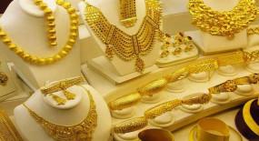 Gold Price: देश में 53 हजार के पार पहुंचा सोना, लगातार 9वें सत्र में तेजी जारी
