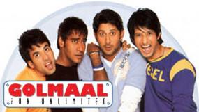 Comic Film: गोलमाल फन अनलिमिटेड ने पूरे किए 14 साल, तुषार कपूर ने रोहित-अजय को कहा थैंक्स