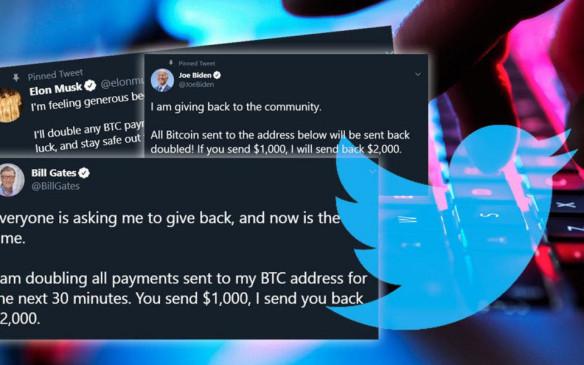 Twitter Hack: हैकिंग मामले में भारत की साइबर सुरक्षा एजेंसी Cert-In ने ट्विटर को नोटिस दिया, भारतीय यूजर्स की जानकारी मांगी