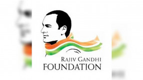 वित्तीय गड़बड़ी: गांधी परिवार से जुड़े इन तीन ट्रस्टों की जांच करेगा गृह मंत्रालय