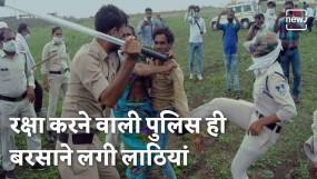 पुलिस ने किसान दंपत्ति पर चलाई लाठी