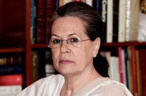 स्वास्थ्य: कांग्रेस अध्यक्ष सोनिया गांधी तबियत हुई खराब, गंगाराम अस्पताल में भर्ती, डॉक्टरों ने कहा- हालत स्थिर