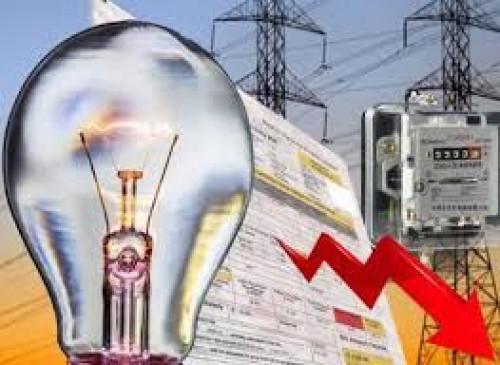 बिजली के बढ़े हुए बिल पर महावितरण व राज्य सरकार को हाईकोर्ट का नोटिस