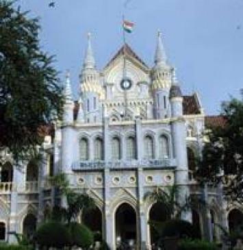 आईपीएस मीणा के जाति प्रमाण पत्र मामले का हाईकोर्ट ने तलब किया रिकार्ड