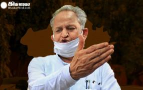 Rajasthan: अशोक गहलोत ने कहा- राजस्थान में कल रात से हॉर्स ट्रेडिंग का 'रेट' बढ़ा