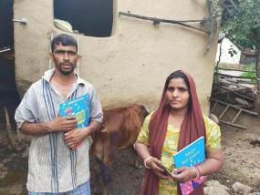 हिमाचल : बच्चों की ऑनलाइन पढ़ाई के लिए स्मार्टफोन खरीदने को बेची गाय