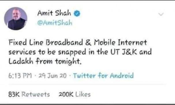 Fake news: जम्मू-कश्मीर और लद्दाख में इंटरनेट सेवाएं बंद, जानें क्या है अमित शाह के इस वायरल ट्वीट का सच
