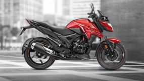 BS6: नई Honda X-Blade बाइक भारत में हुई लॉन्च, हुए ये बदलाव