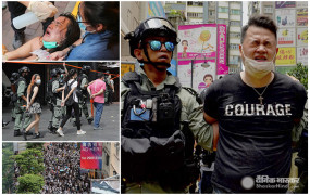 Hong Kong: नए कानून के तहत पहली गिरफ्तारी, प्रदर्शन कर रहे करीब 70 लोगों को पुलिस ने अरेस्ट किया, देखें तस्वीरें