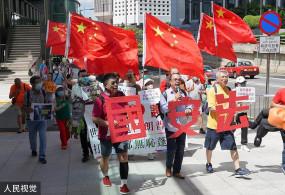 हांगकांग संबंधी राष्ट्रीय सुरक्षा कानून पारित होने का स्वागत : कैरी लैम
