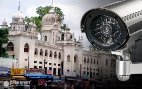 तेलंगाना: कैमरों से निगरानी के मामले में हैदराबाद दुनिया में 16वें नंबर पर