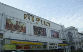 Theater: आईबी मंत्रालय ने सिनेमाघरों को अगस्त में फिर से खोलने की सिफारिश की