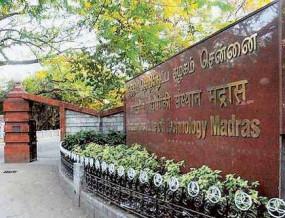 IIT मद्रास में देश का पहला ऑनलाइन BSC डिग्री प्रोग्राम हुआ शुरू