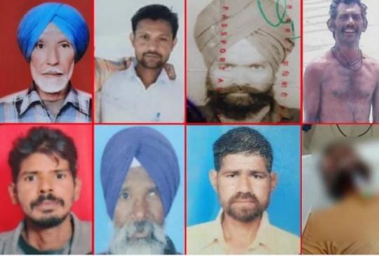 हादसा: पंजाब में जहरीली शराब पीने से दो दिन में 48 की मौत और आंध्रप्रदेश में सैनिटाइजर पीने से 9 लोगों ने दम तोड़ा