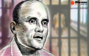 Pakistan: 'गुप्त जेल' में राजनयिकों ने कुलभूषण जाधव से मुलाकात की, पाक अधिकारी डराने-धमकाने वाले रवैये के साथ वहां मौजूद थे
